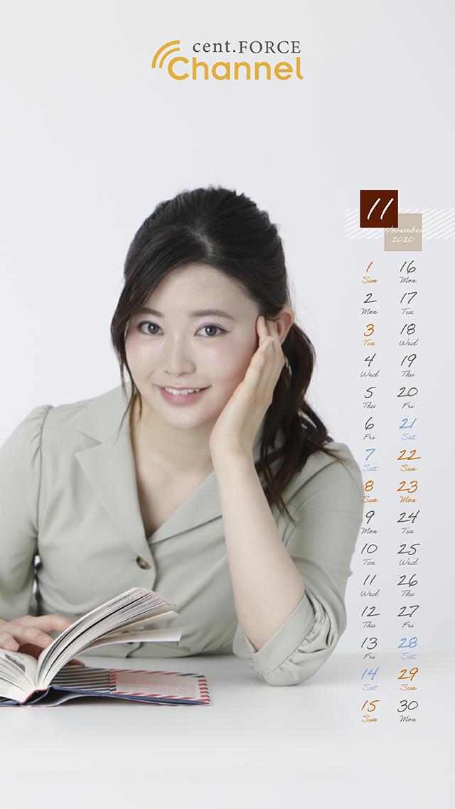 岡町綾乃のカレンダー