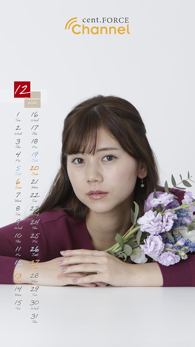 今井美桜のカレンダー
