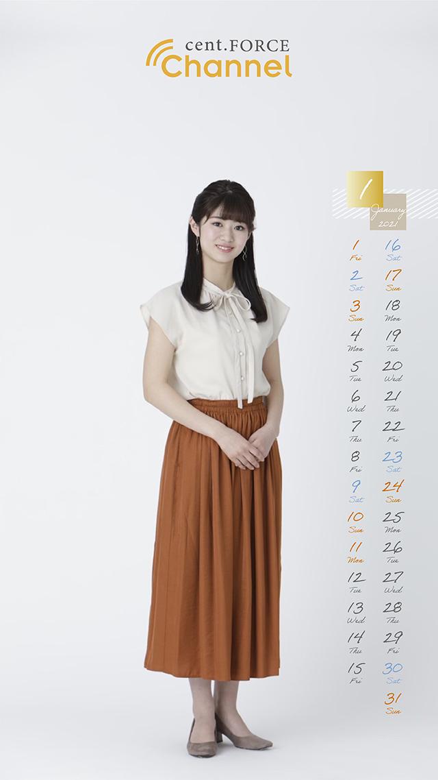 村上なつみのカレンダー