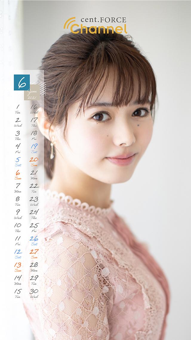 谷尻萌のカレンダー