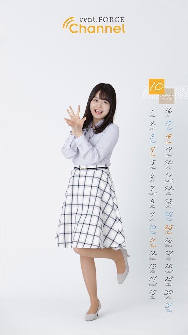 浦沢凜花のカレンダー