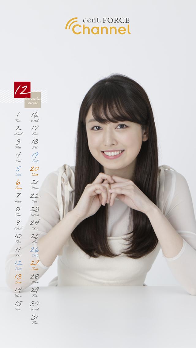 小田安珠のカレンダー