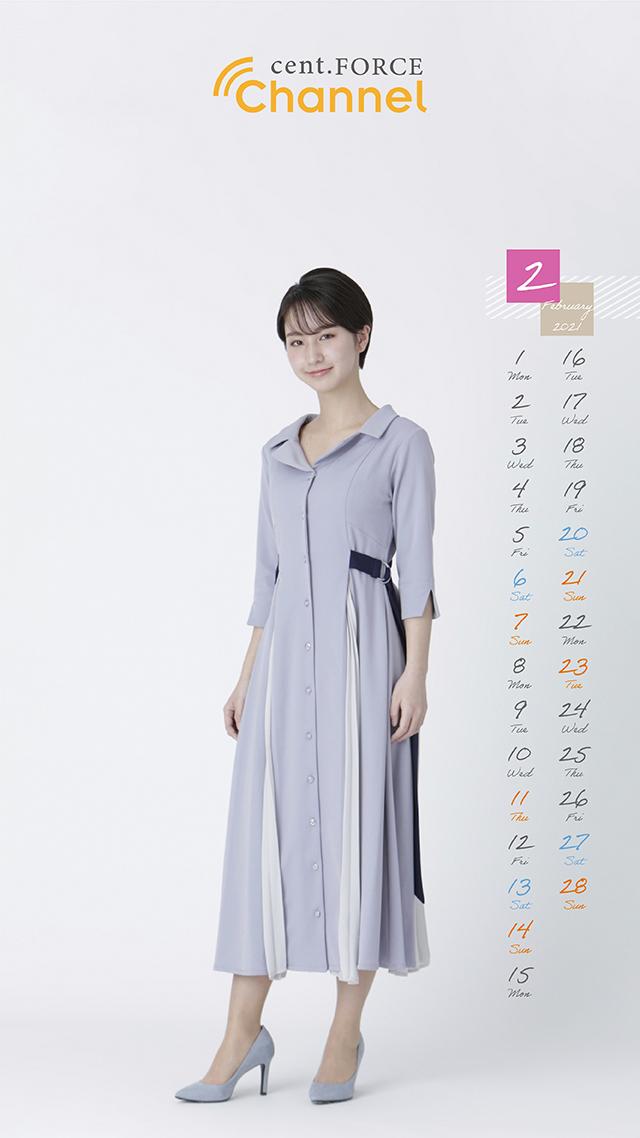 宮尾玲衣のカレンダー