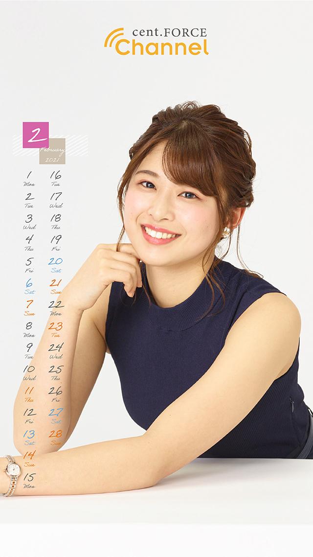 山本里咲のカレンダー