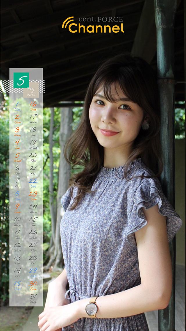 山﨑愛麻のカレンダー