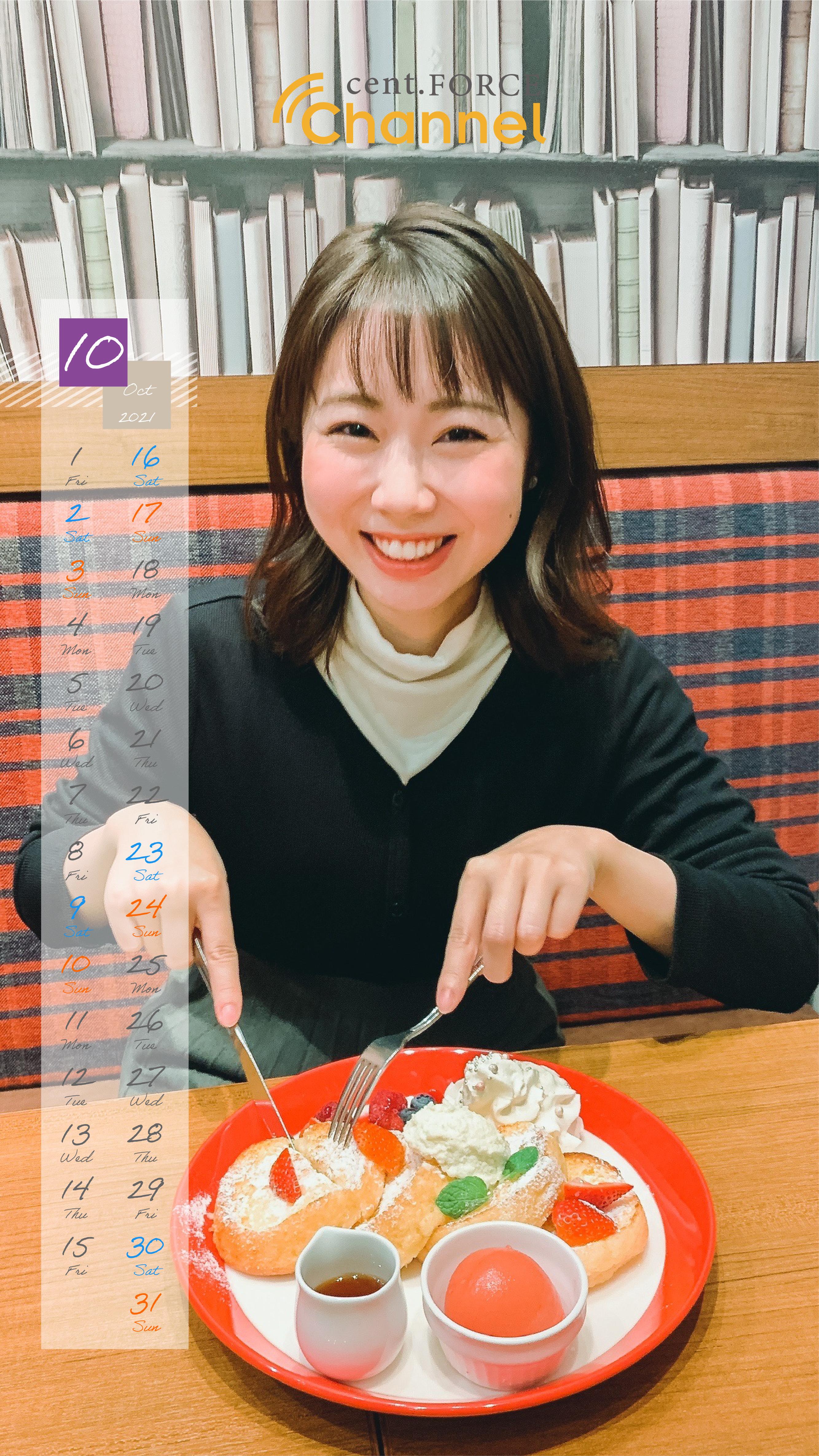 安藤咲良のカレンダー