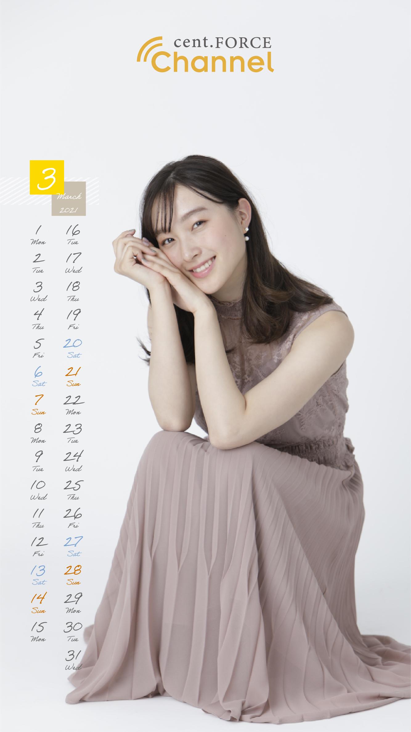 西辻未侑のカレンダー