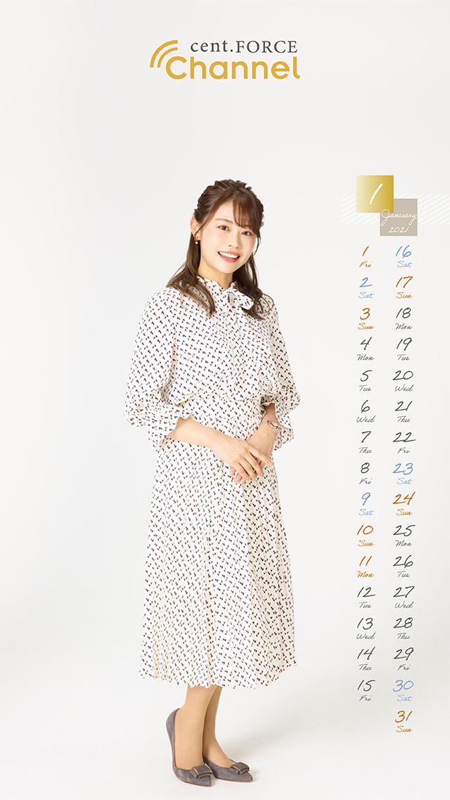 高木由梨奈のカレンダー