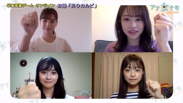 みお いまい 映画『東京リベンジャーズ』公式サイト