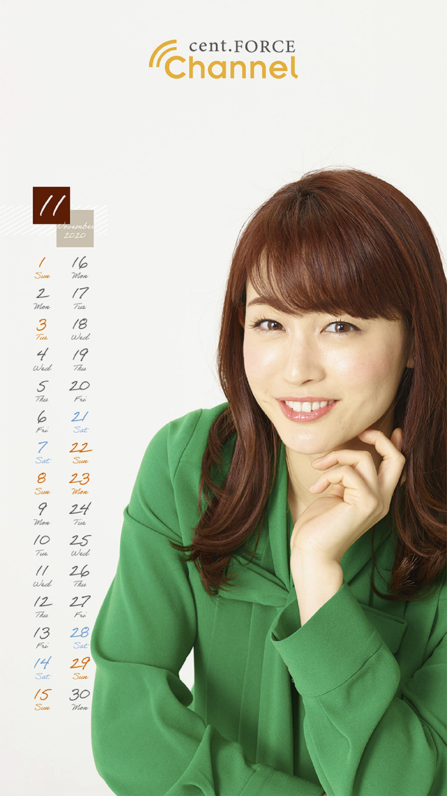 新井恵理那のカレンダー