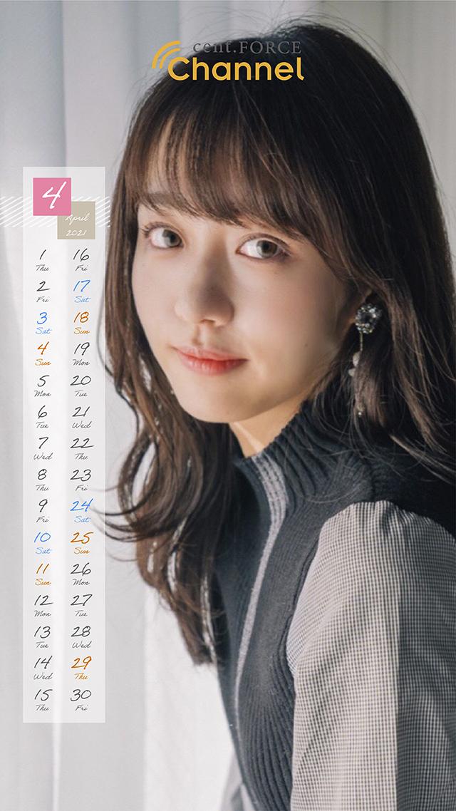 三好百花のカレンダー