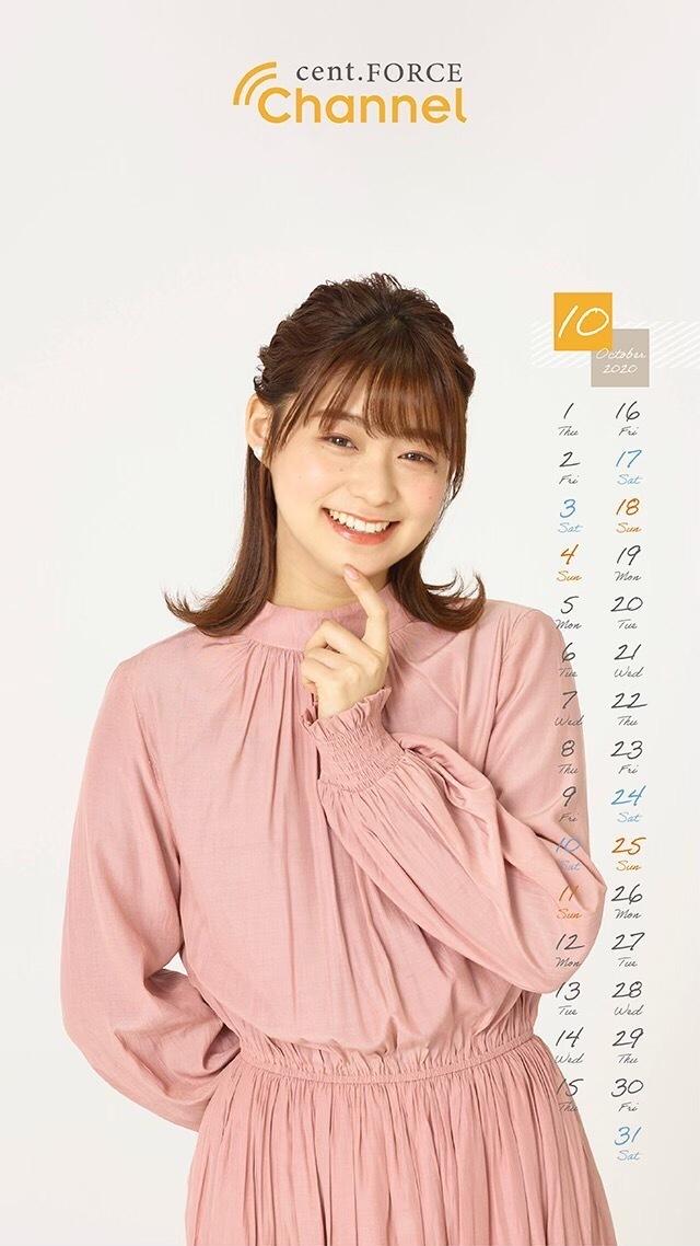 田﨑さくらのカレンダー