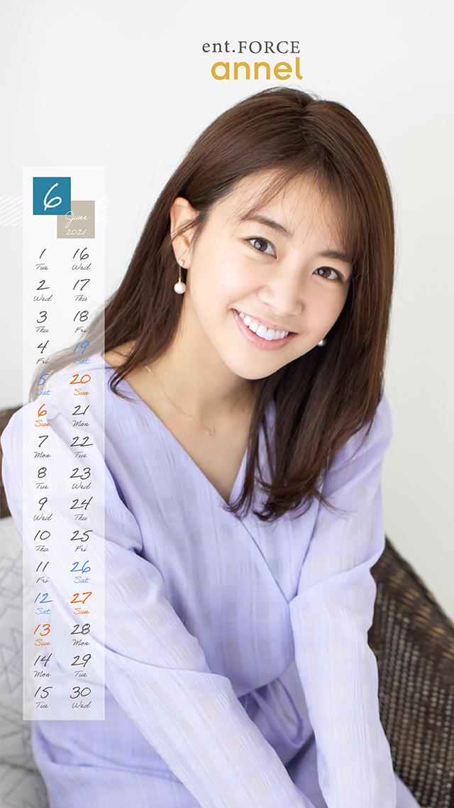 中川絵美里のカレンダー