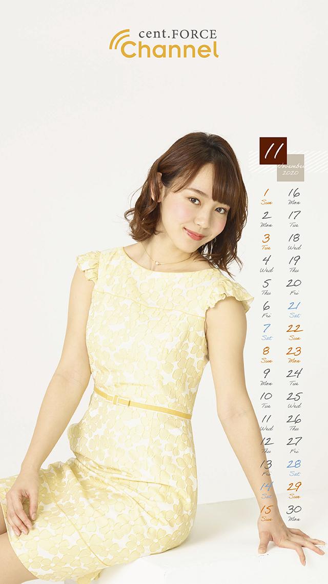 森千晴のカレンダー